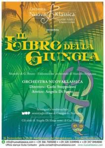 libro_della_giungla