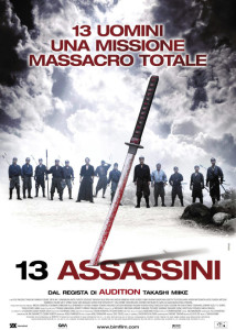 13 assassini poster
