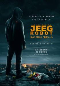 lo-chiamavano-jeeg-robot-poster