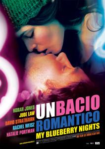 un_bacio_romantico loc