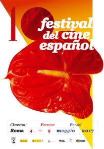 cinemaspagna_2017-loc