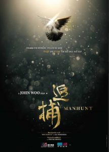 Manhunt-preview-onesheet