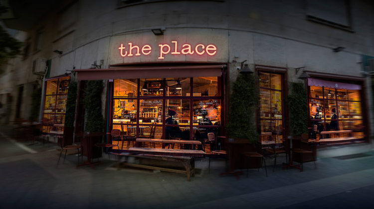The-Place-b