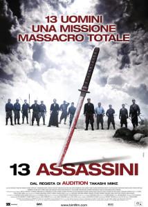 13 assassini poster
