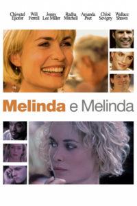 melinda_e_melinda loc