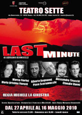 last-minute-10-loc